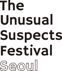 The Unusual Suspects Festival Seoul