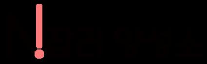 튀는애들 사이트