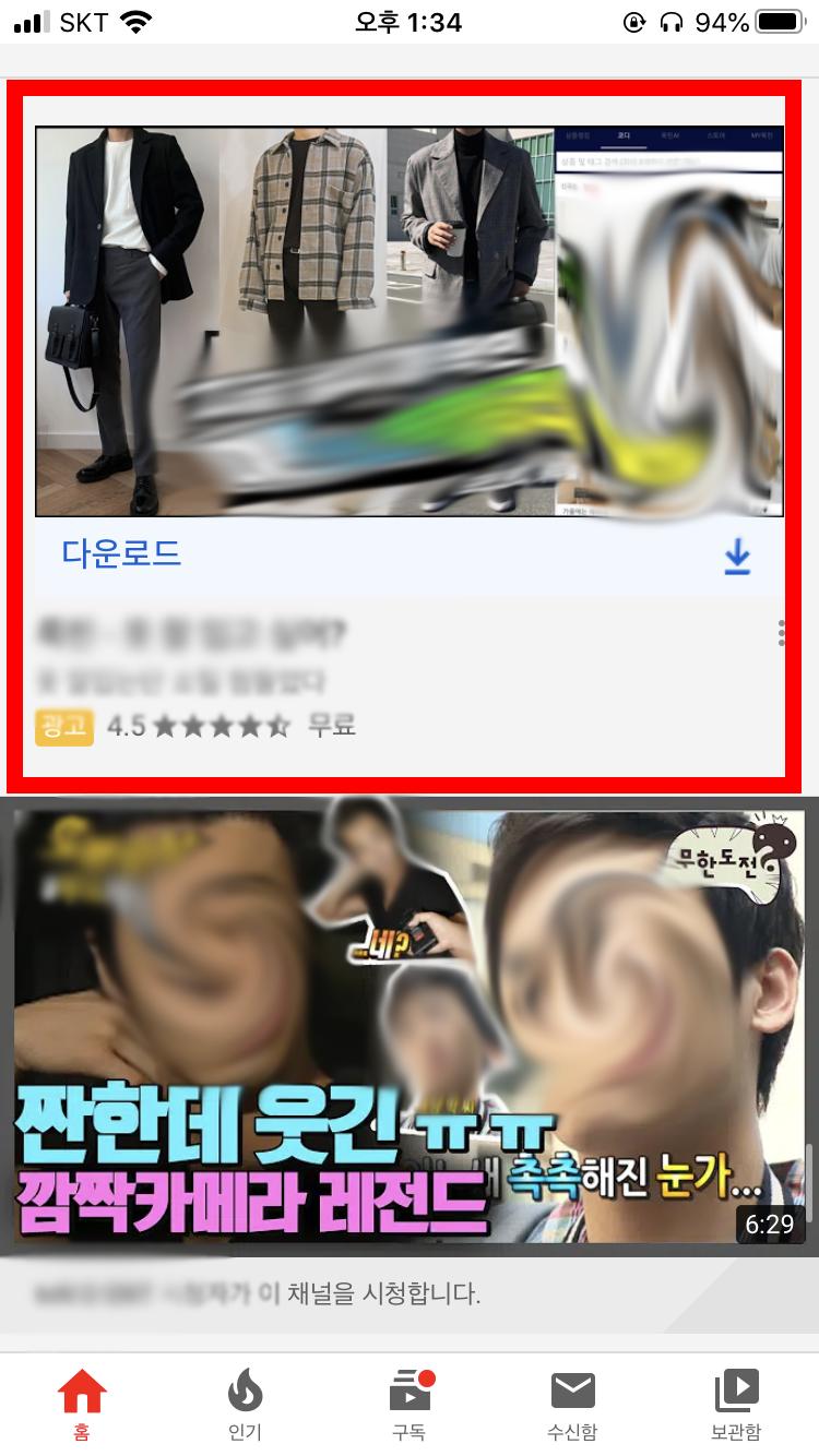 유튜브영상 중간에 배너노출