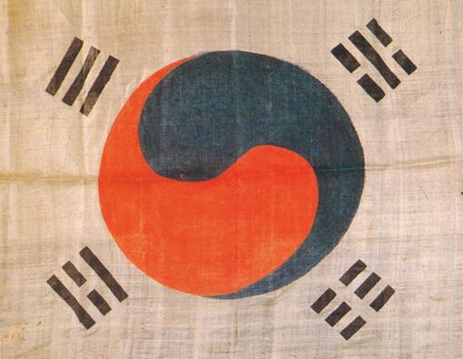 현존하는 최초의 태극기-임오군란 후 수신사로 일본에 건너간 박영효 일행이 조선 국기로 처음 사용하였다. 1883년에 국기로 공식 선포되었으며, 1942년에 대한 민국 임시 정부에서 처음 '태극기'란 명칭을 썼다. 사진은 1884년에 제작된 태극기이다.
