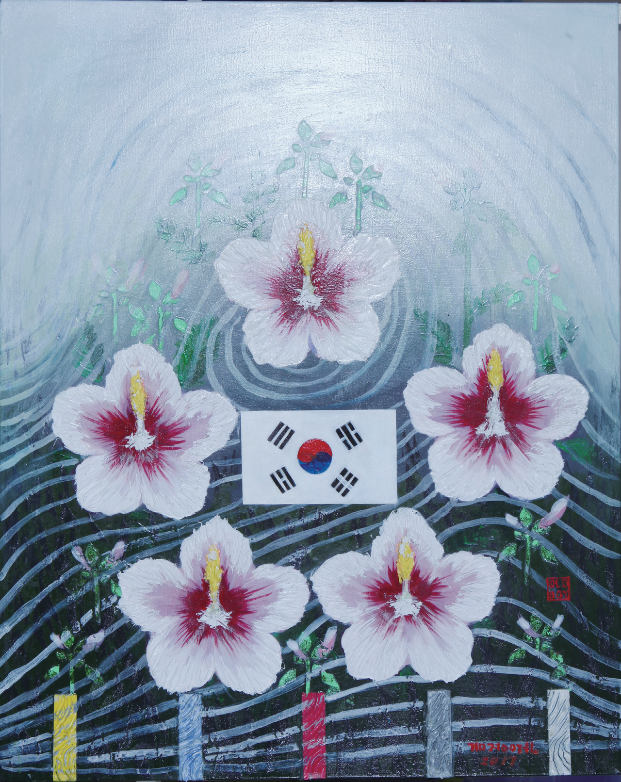 김경원 (서양화)-태극기와 어울러진 무궁화 꽃송이