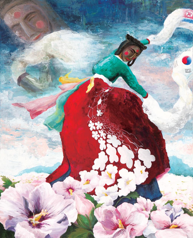 장은정 (서양화)-무궁화와 평화통일 염원 전통부