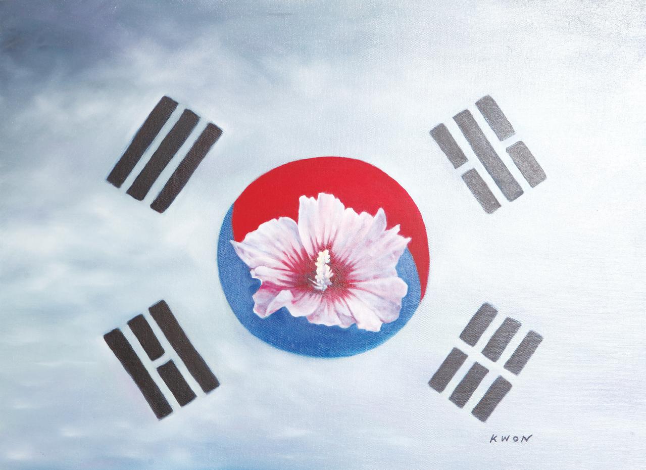 권영숙 (서양화)-태극기 한복판에 자리잡은 무궁화