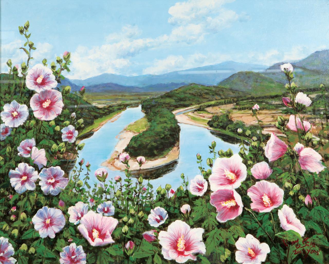 윤경식 (서양화)-무궁화 꽃밭건너편 한반도의 명소