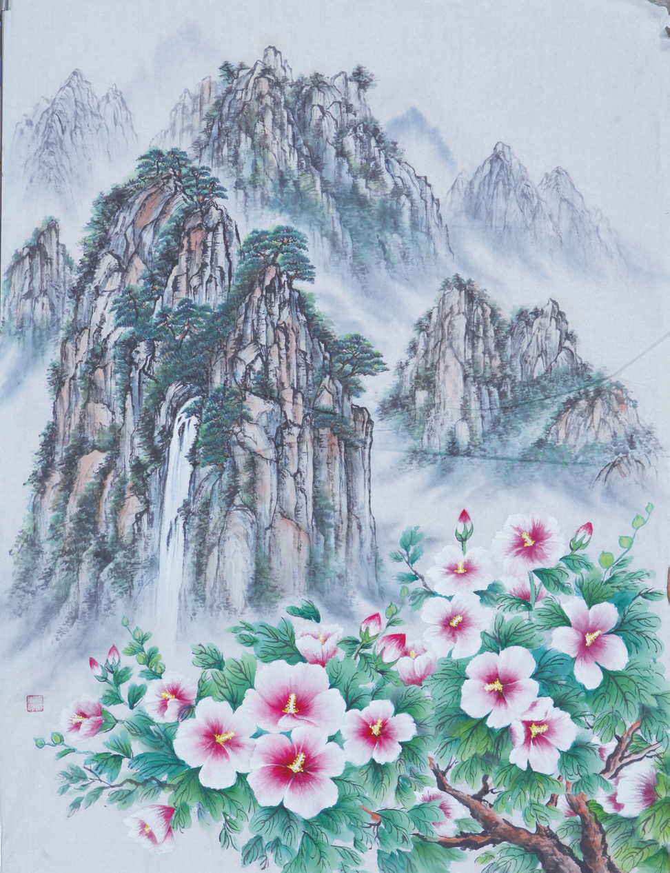 류선정(한국화)-나라꽃 무궁화. 금강산 괴암절벽