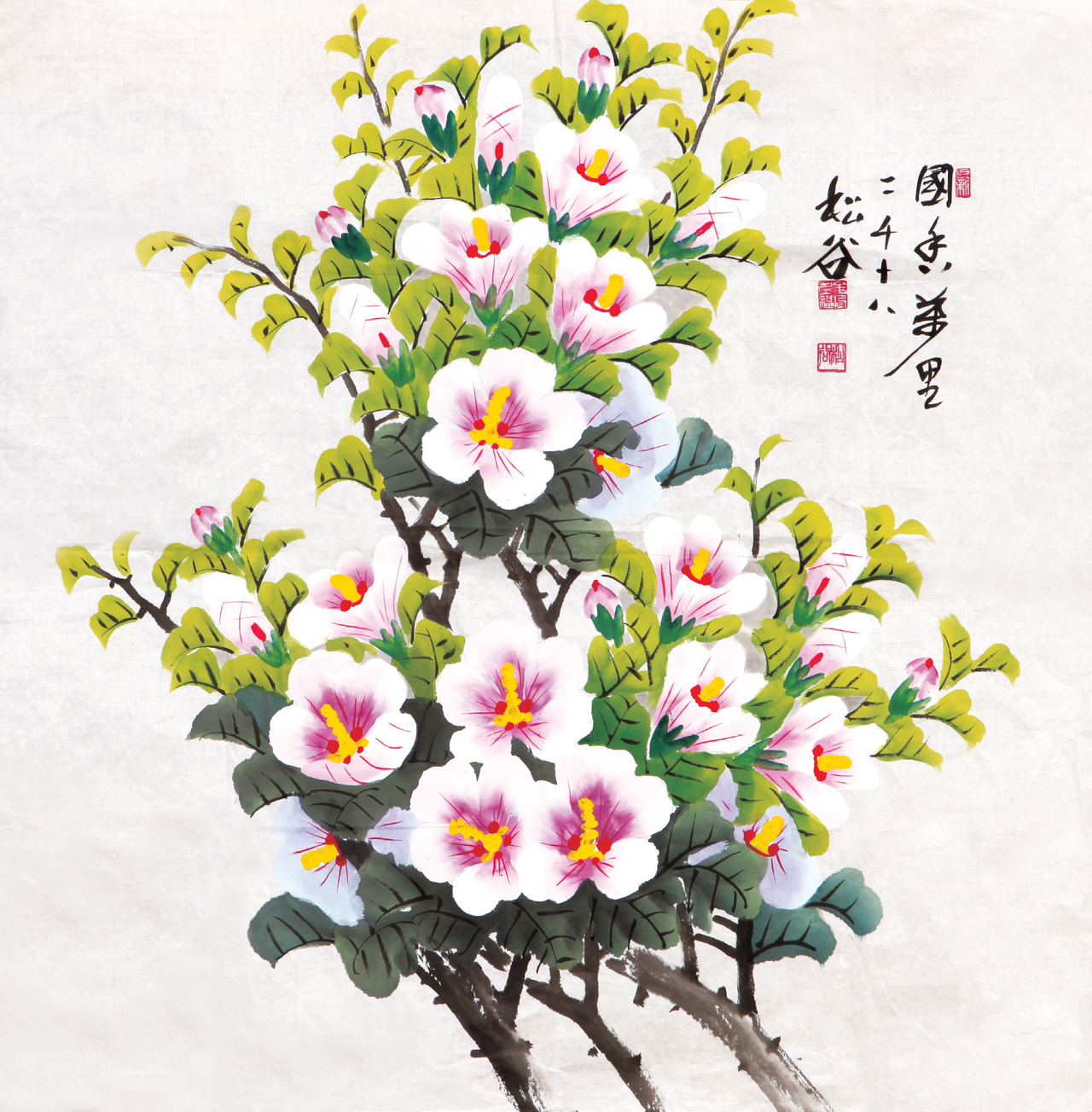김수복 (한국화)-나라꽃은 향기가 만리에 퍼진다.