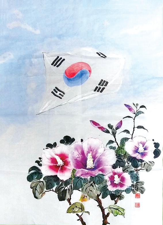 이인자 (한국화)-무궁화꽃 향기 가득 휘날리는 태극기