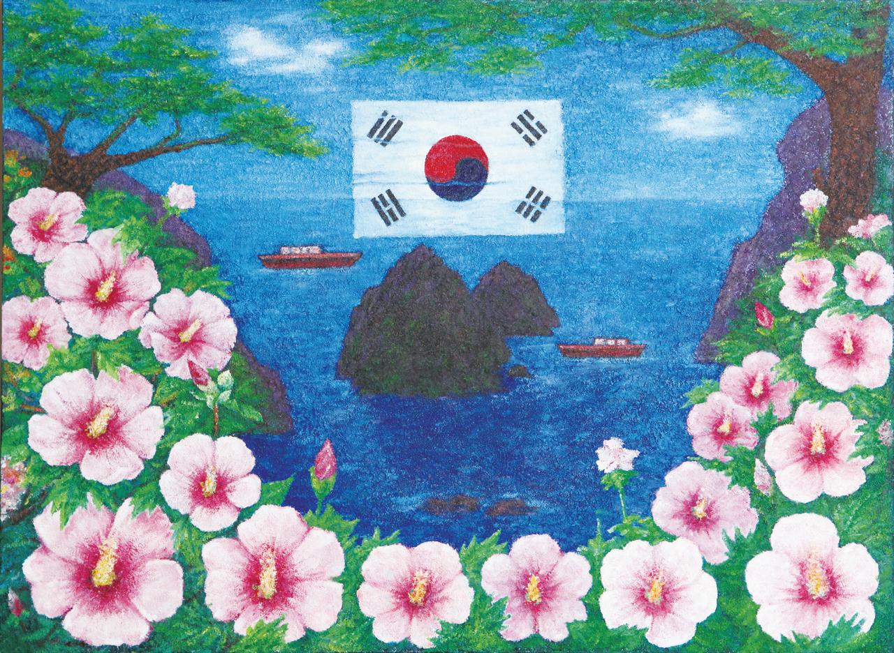 김규성 (서양화)-무궁화독도 위애 태극기 펼쳐져 있다.