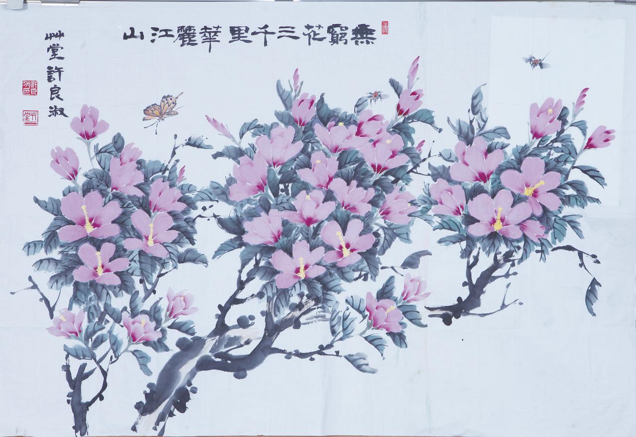 허양숙(한국화)-전통무궁화 화려강산