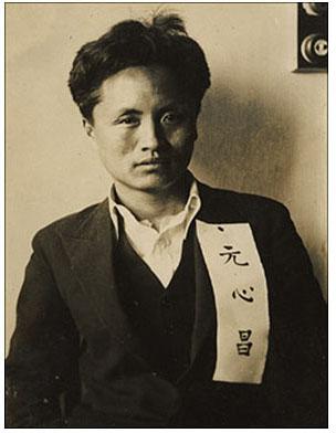 원심창 의사 태극기 - 독립운동가 원심창(1906 ~1973) 의사가 간직하고 있던 태극기.  원심창 의사는 3.1운동 후 일본으로 건너가 무정부주의 단체에 가담해 활동했고, 1925년 베이징과 상하이에서 무정부주의 운동을 전개했다. 1933년 주중국 일본공사를 암살하기로 계획했으나 첩자의 밀고로 거사 현장에서 체포되었다. 무기징역을 선고 받고 복역하다가 1945년 출옥했다. 1977년 건국훈장 독립장이 추서되었다.