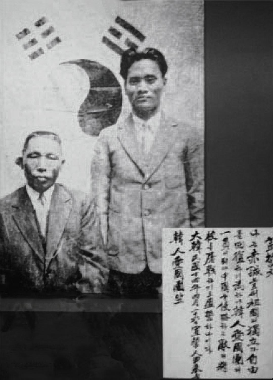 1932년 4월 대한민국임시정부 김구 주석(1876∼1949)과 윤봉길 의사(1928∼1932)가 항일 거사를 앞두고 기념사진을 찍을 때 걸었던 태극기. 윤봉길 의사는 이 사진을 찍은 후 4월 29일 중국 상해에서 열린 일왕의 생일기념 행사장에서 폭탄을 투척했다.윤봉길 의사의 이 거사는 전 세계의 이목을 집중시켰고 이를 계기로 대한민국임시정부가 독립운동의 구심체역할을 수행하게 되었다.