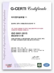 품질경영시스템 ISO9001