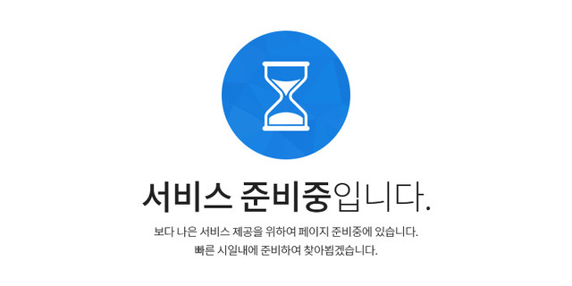 서버어댑터_PRODUCT