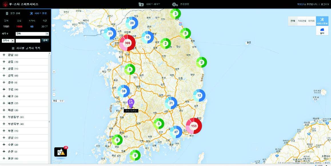 [ PC 모니터링 위치맵(MAP) ]