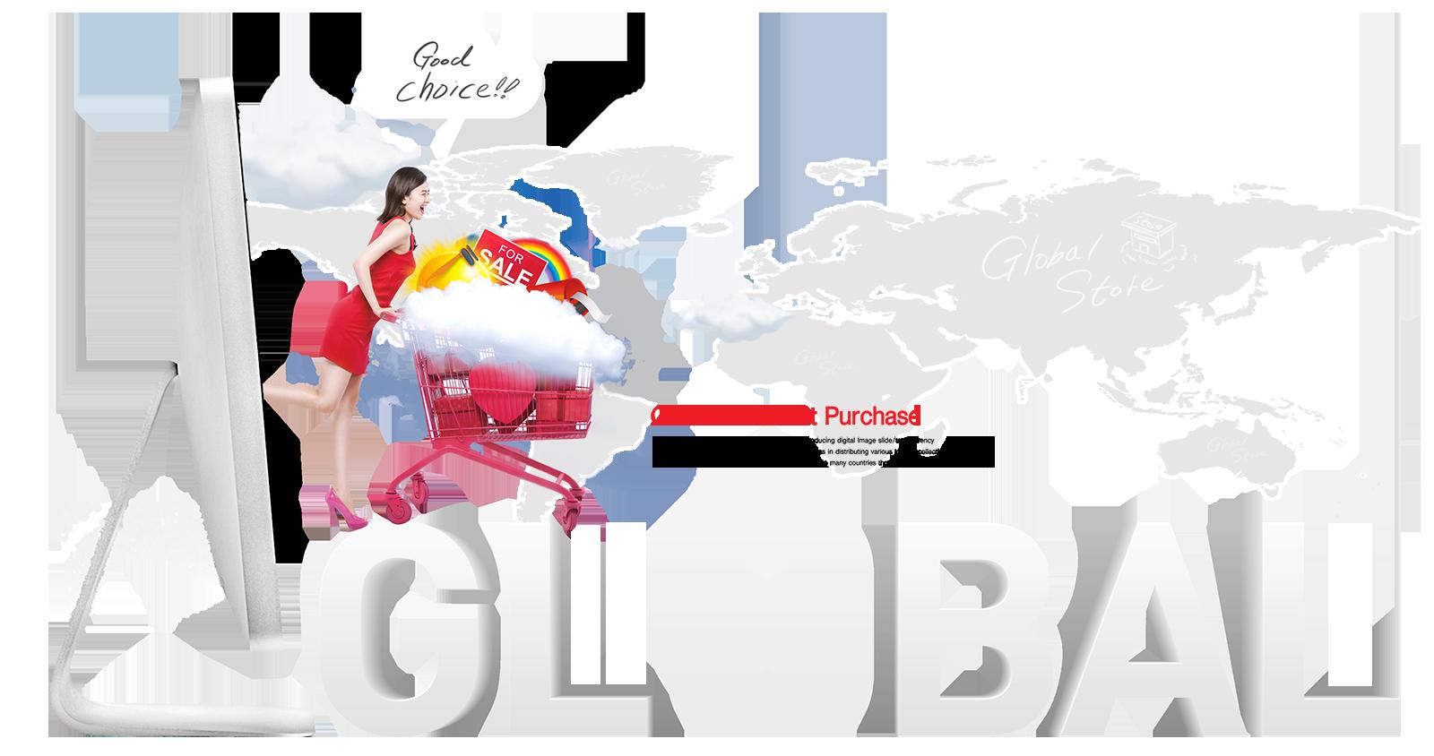 글로벌  쇼핑몰제작, 다국어 쇼핑몰제작