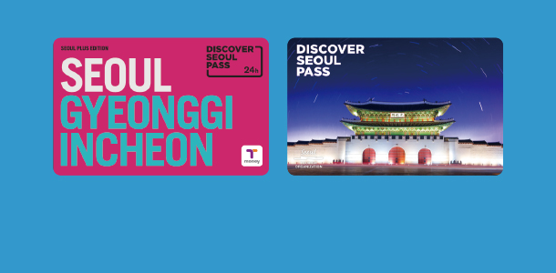 For DISCOVER SEOUL PASS CARD Customer >>