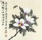 꽃의 향기는 천리를 가고 사람의 덕은 만년을 지닌다