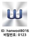 hanwool8016  /  0123