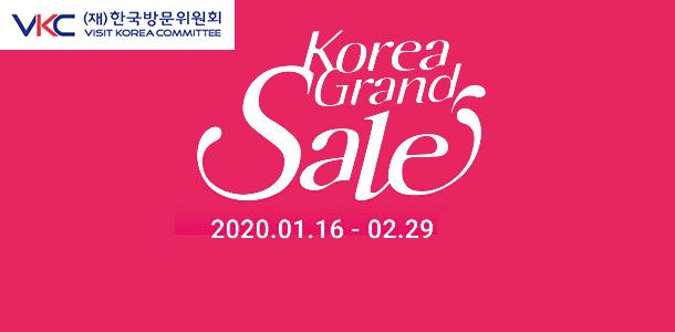 For KOREA GRAND SALE Customer >>