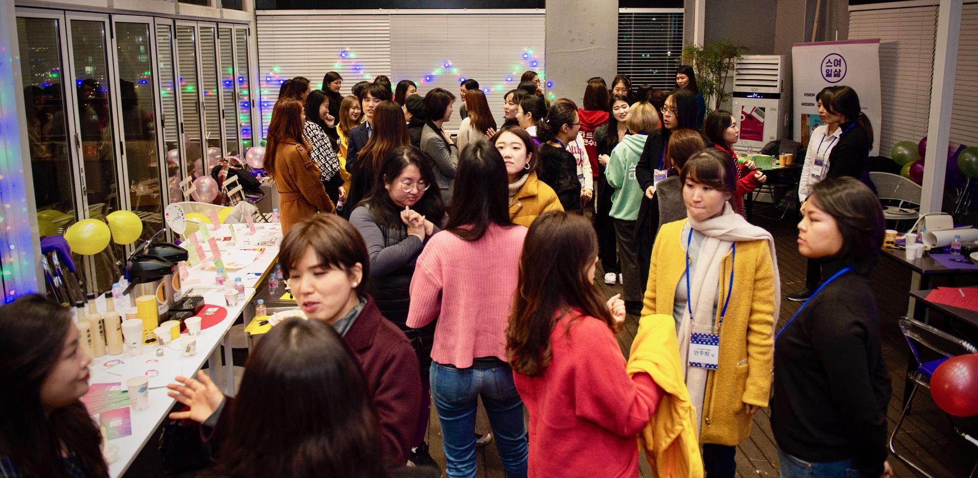 스타트업 여성들을 위한 2019 네트워킹 파티 중