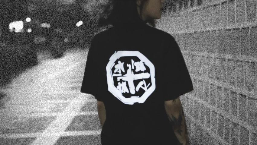 2013년 시작된 스케이트보드 기반  브랜드