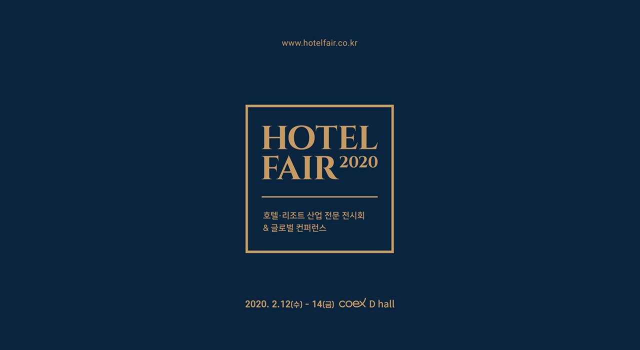 2020 Hotel fair