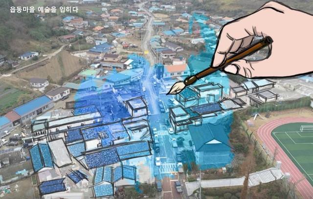 Shinan Anza Village Urban Renaissance