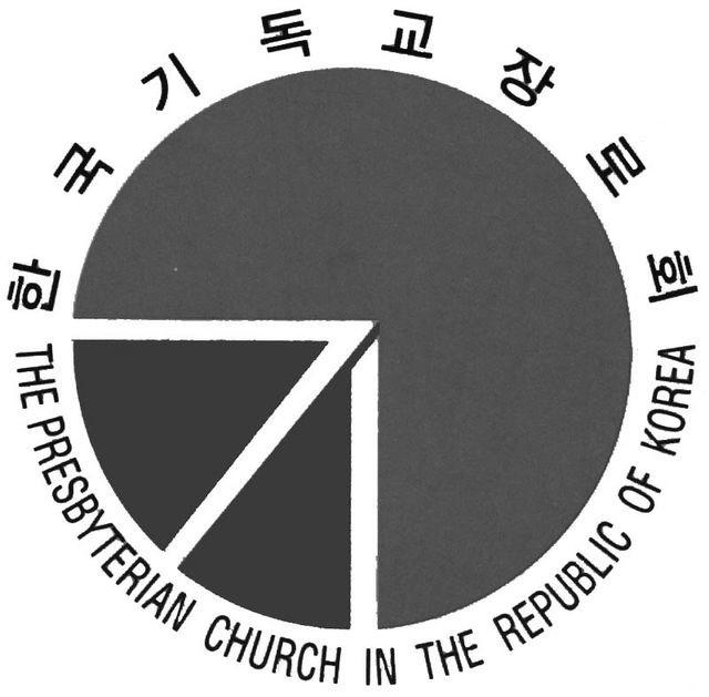 한국기독교장로회(기장)