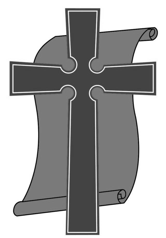 대한예수교장로회(통합)