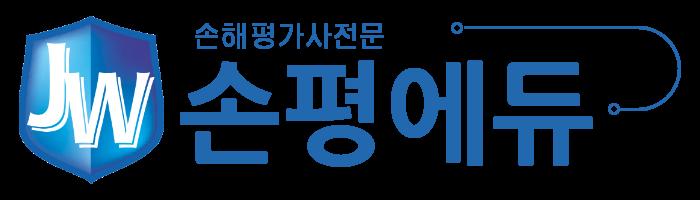 손평에듀 대구부산손해평가사학원 실강및 온라인강의