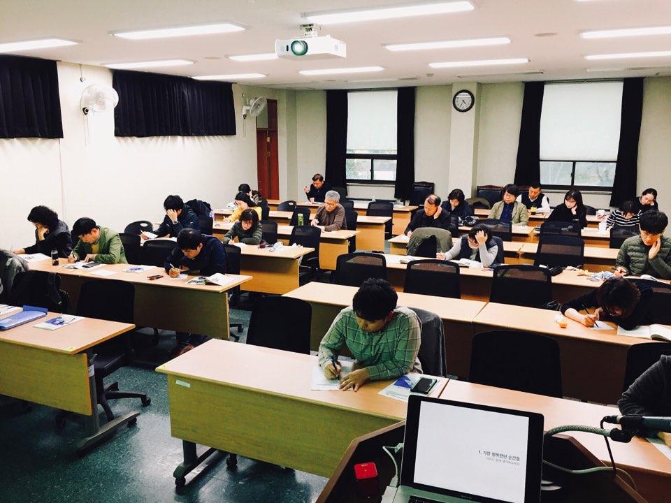 광주광역시 공무원 교육원