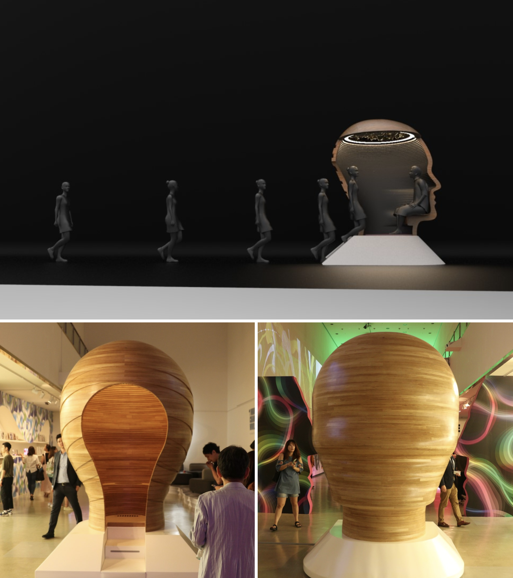 카림 라시드의 두상을 형상화한 작업. 그가 디제잉한 음악이 구조물 안에서 흘러나온다. 공간 속 의자에 앚아 음악을 감상할 수 있다. 2017년 예술의 전당에서 열렸던 카림 라시드 전시에 설치되었다.