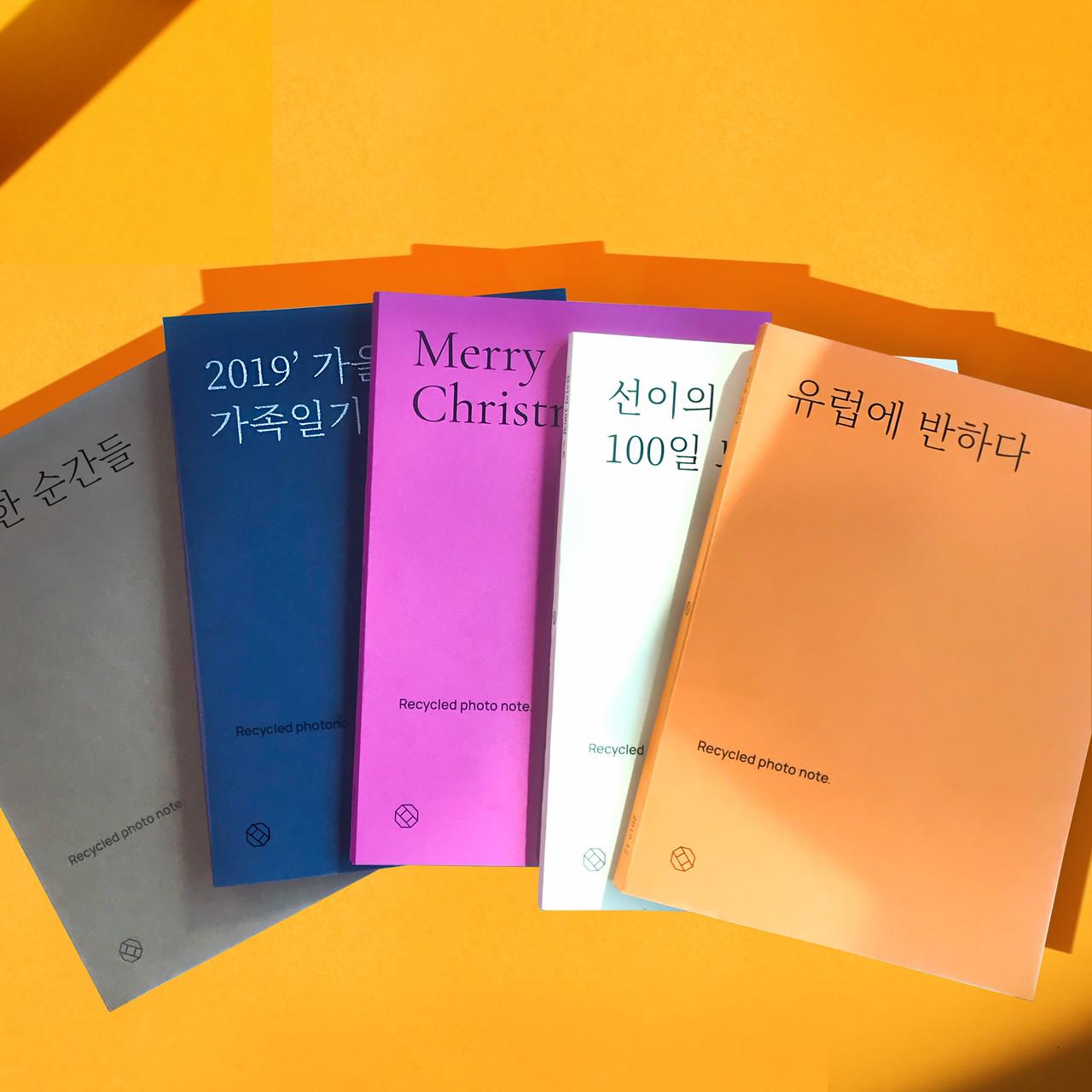 심플한 포토북<br><br>오렌지,다크그레이.네이비,크림,핑크<br><br> 27,000won ~