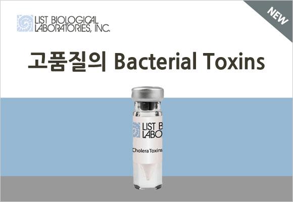 고품질의Bacterial Toxins