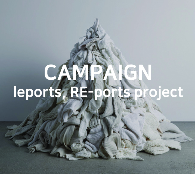 campaign / contact