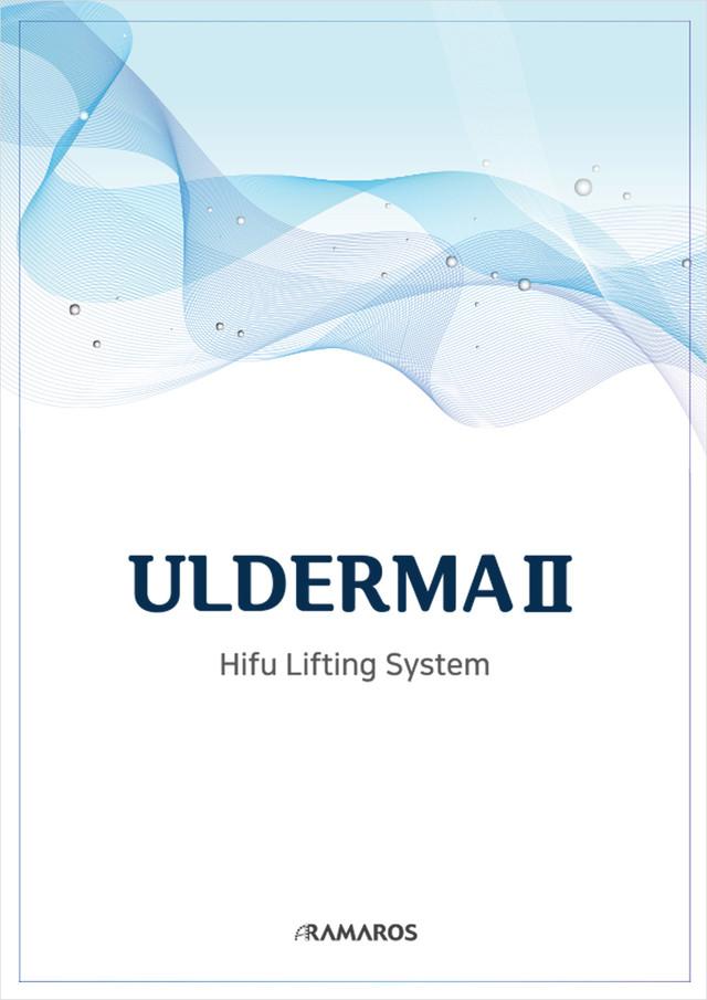 ULDERMAⅡ(단종)