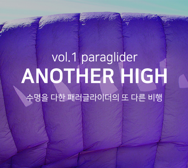 'ANOTHER HIGH' _  paraglider