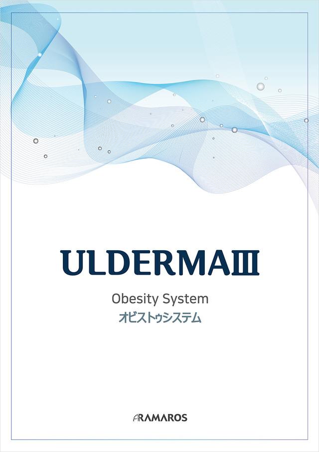 ULDERMAⅢ