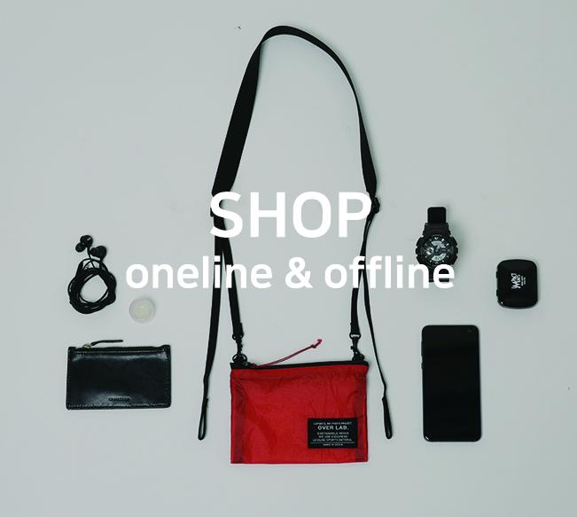 online  & offline shop