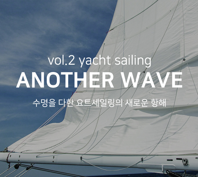 'ANOTHER  WAVE' _  yacht sailing