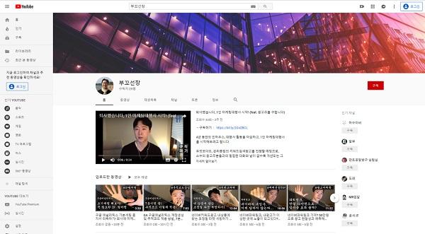 유튜브화면캡쳐사진