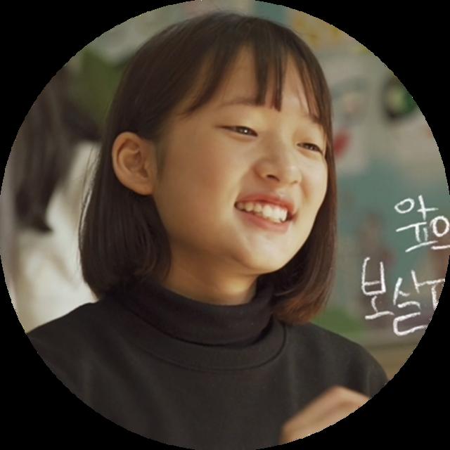 경서초등학교 최은아 학생
