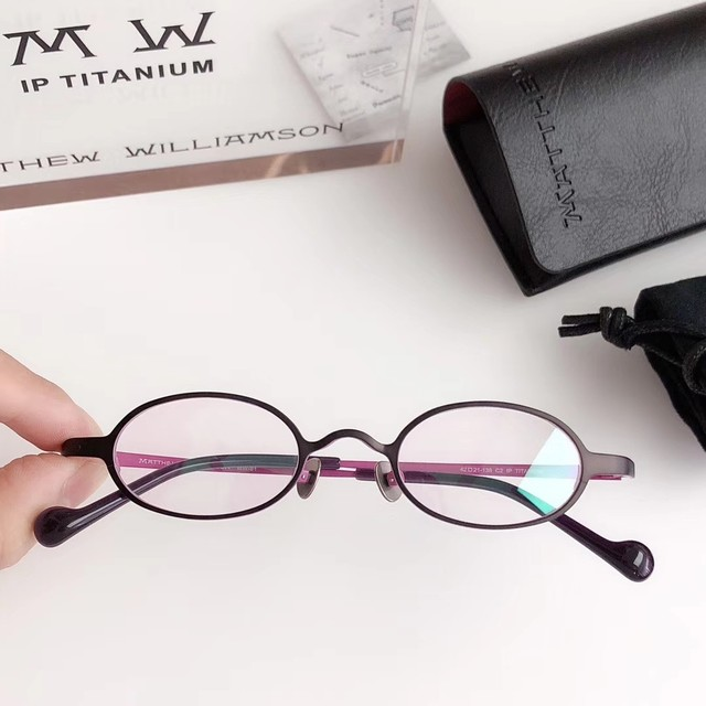 MW81 (Small Size)