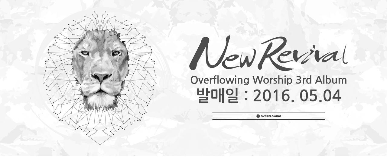 """3번째 앨범 """"NEW REVIVAL"""""""