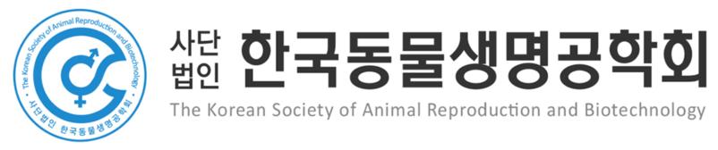 사단법인 한국동물생명공학회