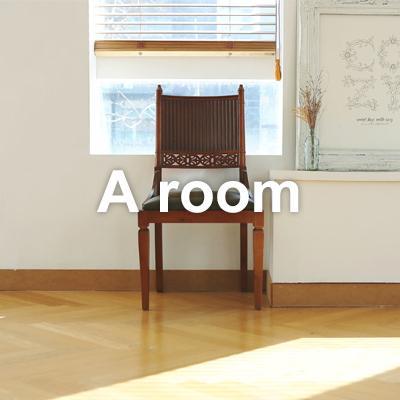 A ROOM (6만원/1시간)