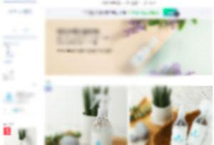 광고주사진14