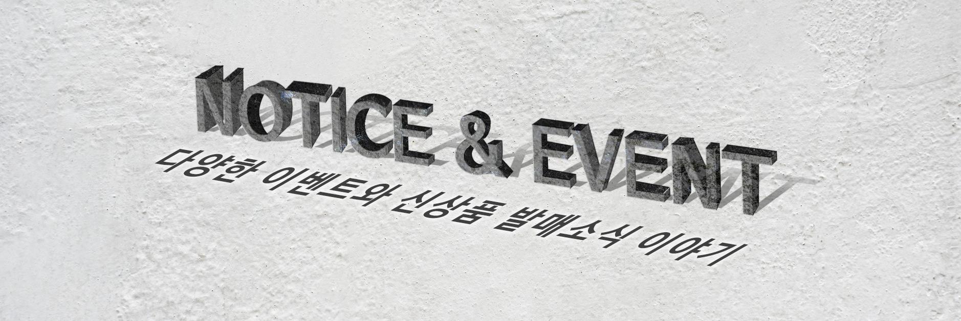 제로투히어로의 다양한 이벤트와 신상품 발매 소식 이야기
