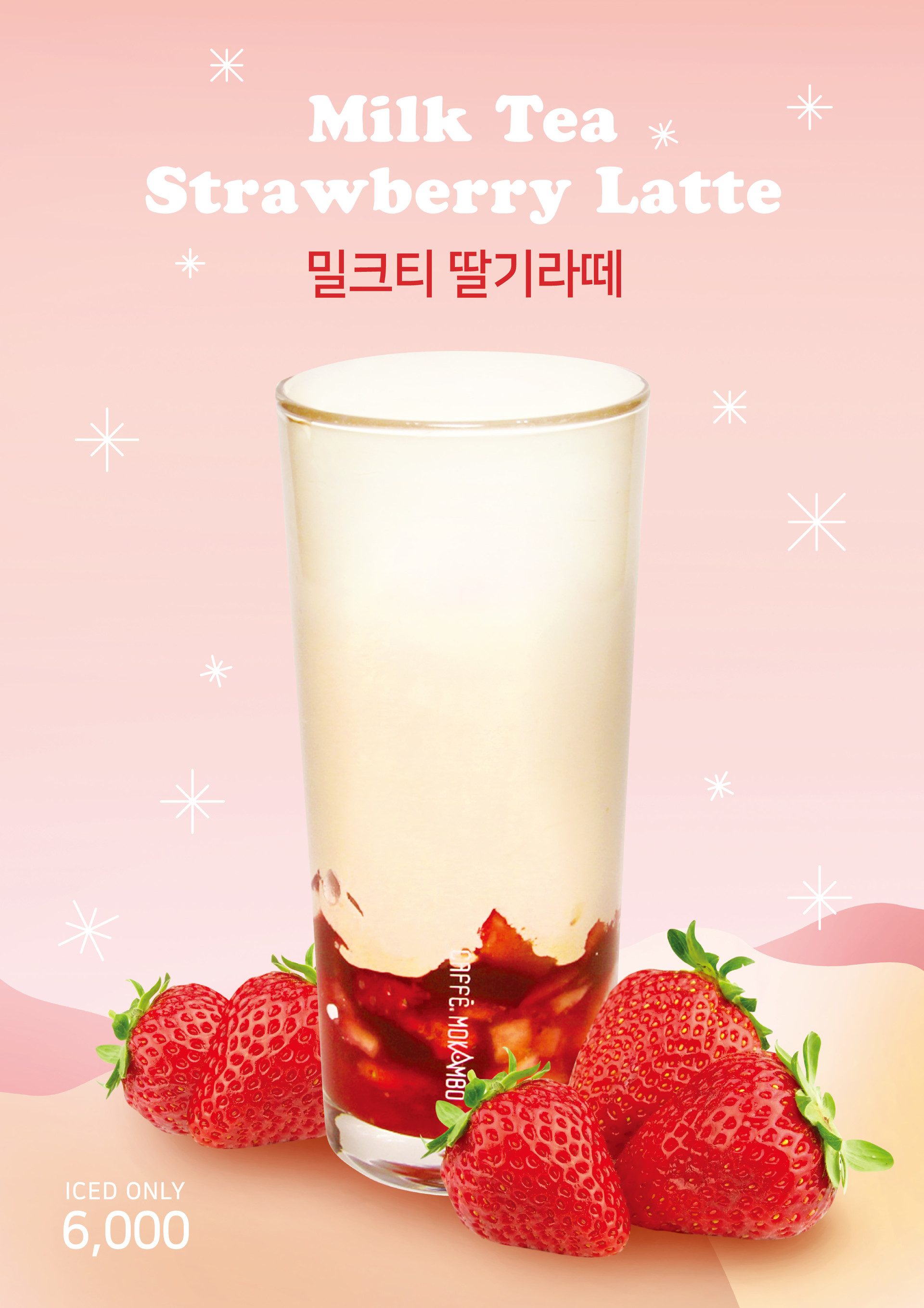 <strong>밀크티 딸기라떼</strong><br>Milk Tea Strawberry Latte