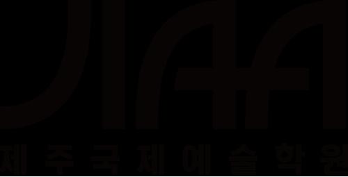(샘플)JIAA 제주국제예술학원